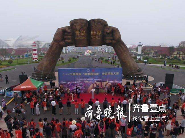 青岛西海岸新区旅游发展委员会,青岛西海岸啤酒节办公室联合主办,山东
