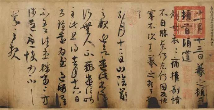 国家宝藏:《万岁通天帖》的前世与今生_王羲之-书法-通天-万岁-王氏
