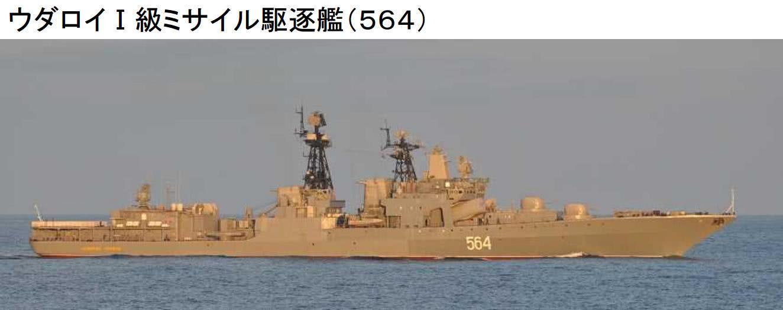 """中华神盾舰""""下饺子""""很容易?隔壁大国苦等12年才签收首艘盾舰"""