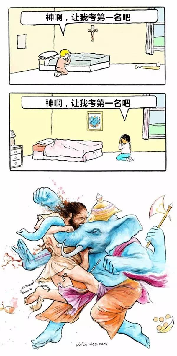 15张神反转的毒漫画看完舒爽一整天!兄弟漫画利艾图片