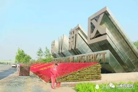 陕西秦煤实业集团铜川新区投资遭遇现实版农