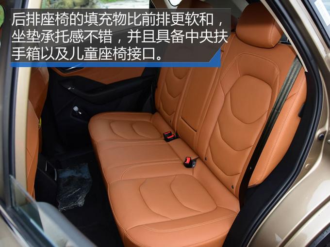 老牌企业的新晋暖男 天津一汽骏派D80怎么样-图7