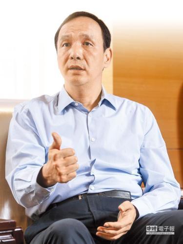 台湾新北市市长朱立伦。台湾《中国时报》记者赵双杰摄