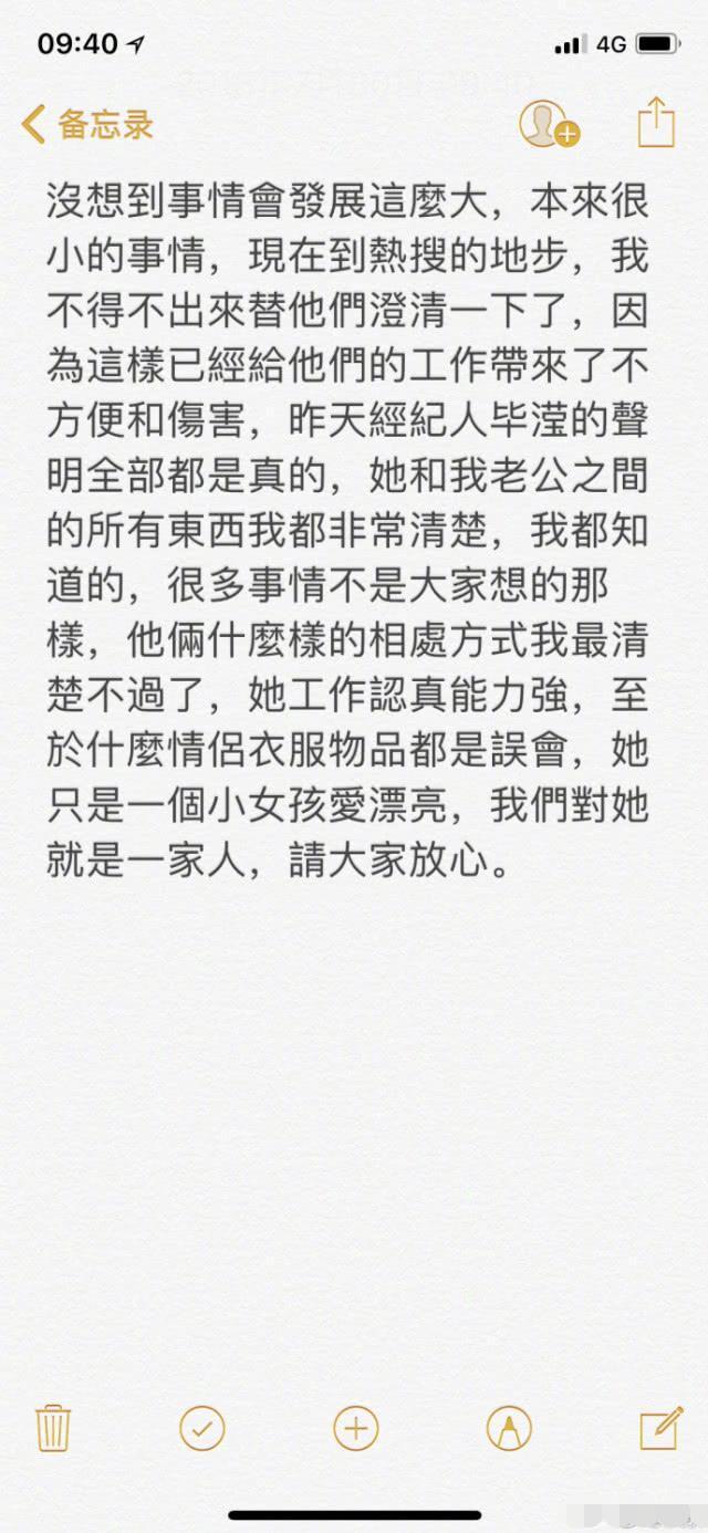 洪欣接受港媒专访,称张丹峰很依赖女经纪人,钱都给对方管