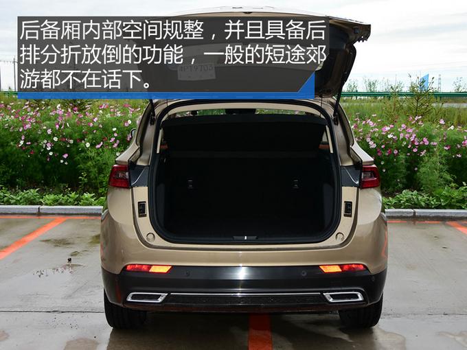 老牌企业的新晋暖男 天津一汽骏派D80怎么样-图9