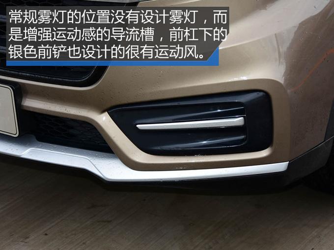 老牌企业的新晋暖男 天津一汽骏派D80怎么样-图6
