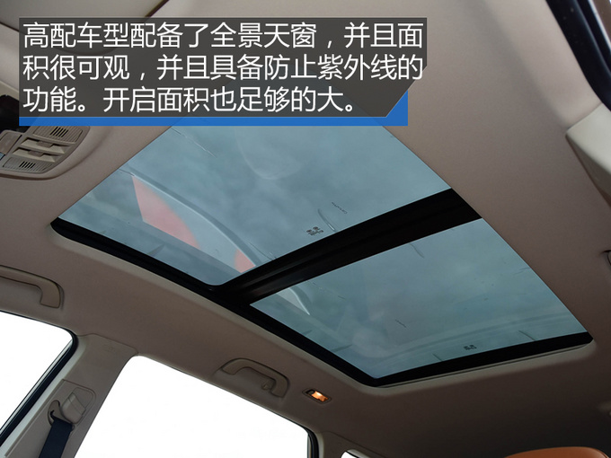 老牌企业的新晋暖男 天津一汽骏派D80怎么样-图13