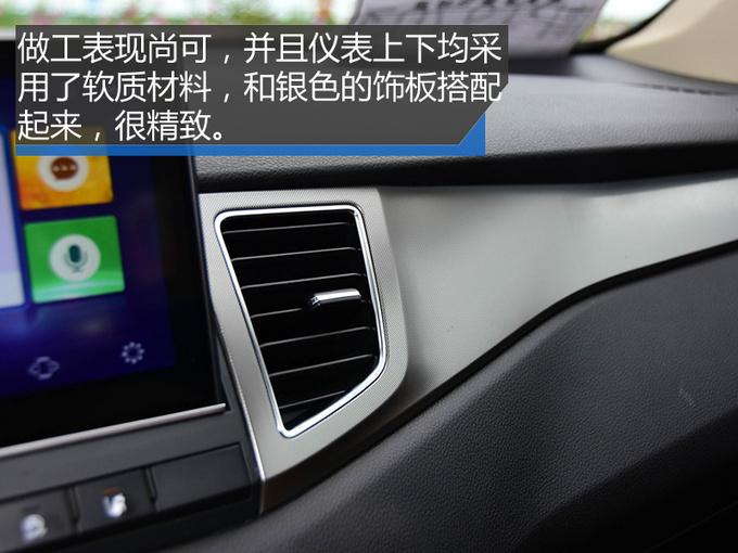 老牌企业的新晋暖男 天津一汽骏派D80怎么样-图11
