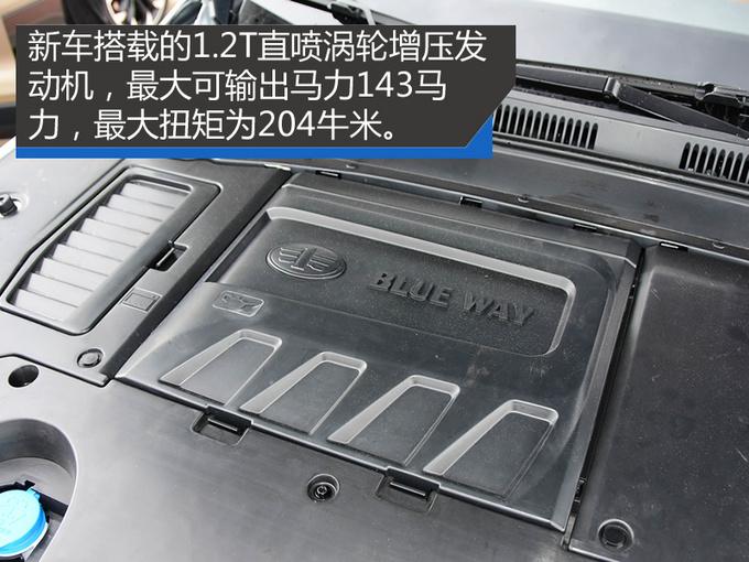 老牌企业的新晋暖男 天津一汽骏派D80怎么样-图2