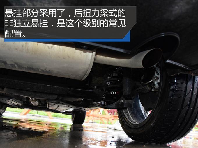 老牌企业的新晋暖男 天津一汽骏派D80怎么样-图4