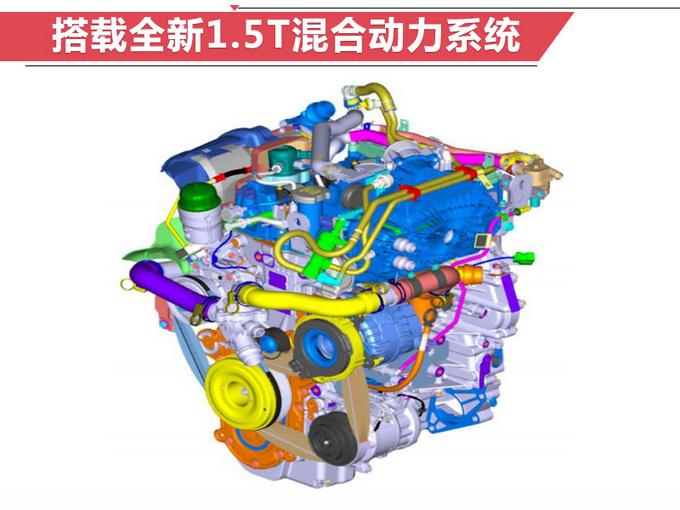 路虎将推发现神行混动版车型 搭1.5T/明年开卖-图6