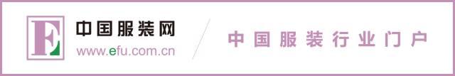 孙瑞哲:新时代• 新趋势• 新设计