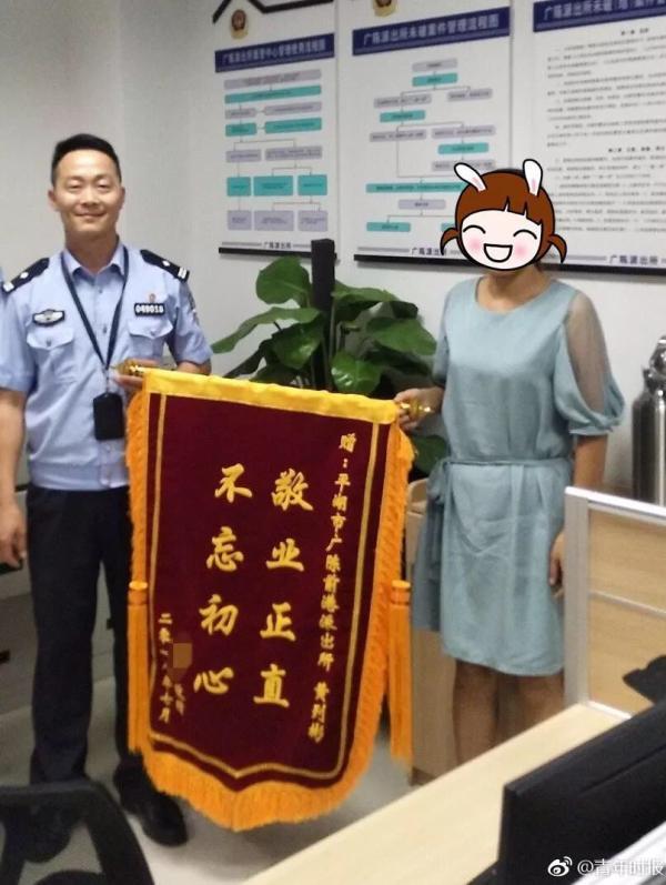 浙江一女子狱中减肥30斤,出狱后立马给警察送锦