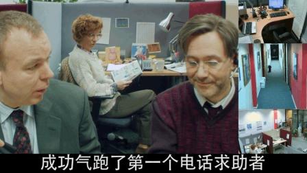 3分钟看恐怖奇幻英剧《9号秘事》: 冰冷的安慰, 热线电话恶作剧引发的恐怖故事!