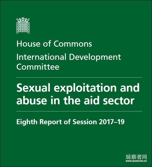 英国政府报告:多家国际救援组织早已性侵妇女儿童成风