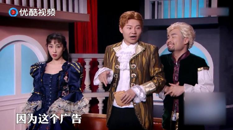 莎士比亚老婆来到剧场,让莎士比亚安排角色,纯粹就是捣乱啊