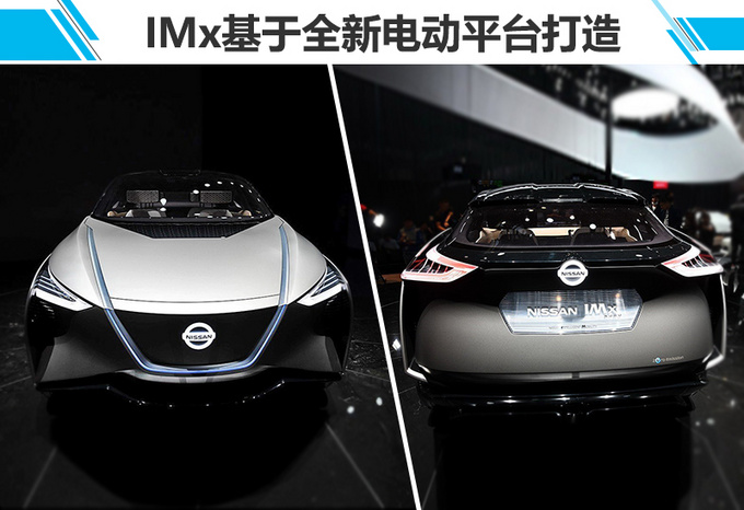 日产将在华推20款全新电动车 轩逸·纯电9月开卖-图3
