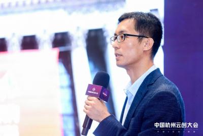 云创大会开幕尚德机构举动独一受邀选拔企业发布演说