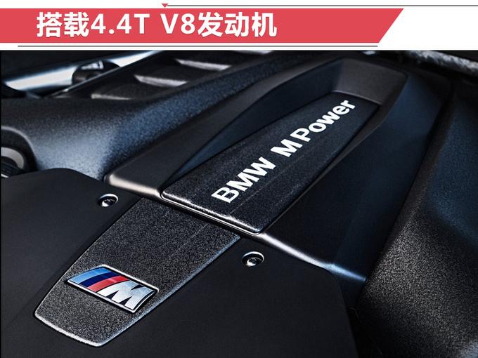 宝马X5 M推特别版车型 黑白双煞来袭/9月开卖-图6