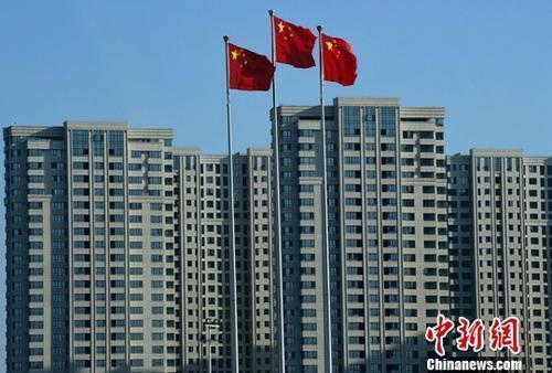 资料图:一处刚建设完工的房地产楼盘。 <a target='_blank'  data-cke-saved-href='http://www.chinanews.com/' href='http://www.chinanews.com/' _fcksavedurl='http://www.chinanews.com/'></p><p>中新社记者张斌摄