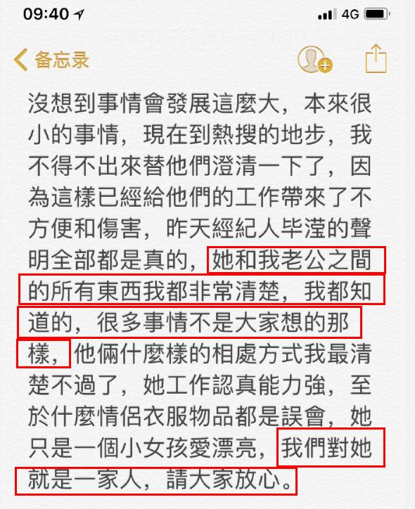 同嫁内地小丈夫,洪欣老公跟经纪人玩暧昧,她却助老公扬名金像奖