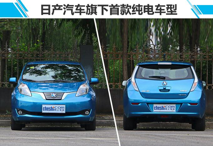 日产将在华推20款全新电动车 轩逸·纯电9月开卖-图6
