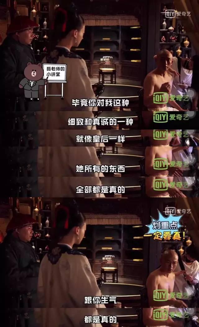 聂远谈吴谨言演技,自曝戏份多为她捏把汗,下一部合作剧来袭!