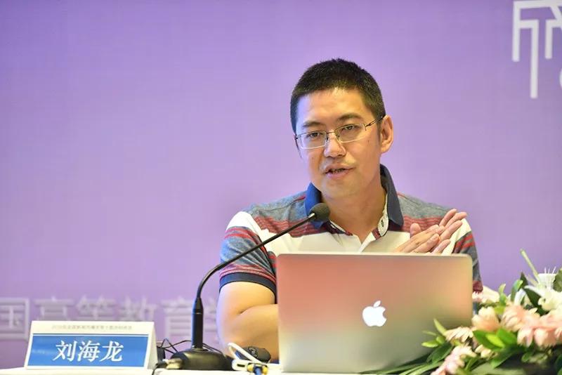 干 货 分 享 新技术与传播研究的未来: 中国人民大学教授刘海龙 一图片