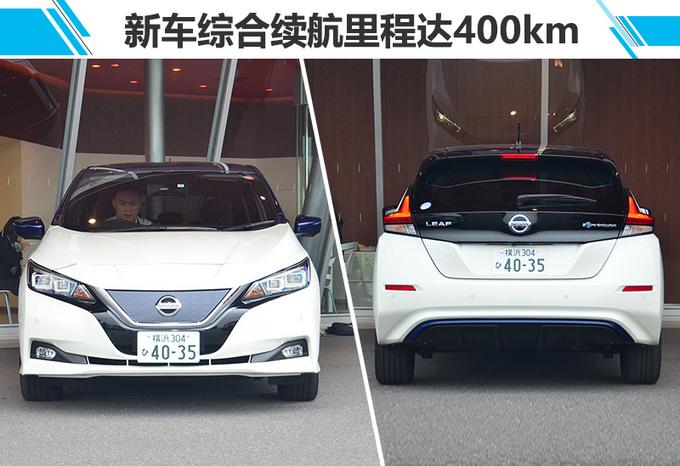 日产将在华推20款全新电动车 轩逸·纯电9月开卖-图2