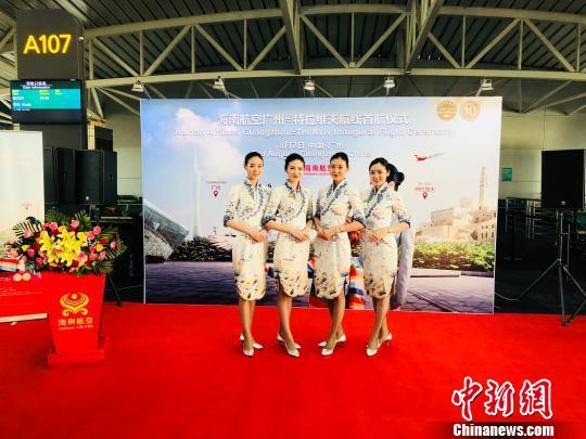 广州开通首条直飞以色列航线 郭军 摄