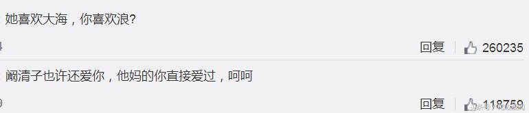 """王藝正面回應""""小三""""是假,和紀凌塵不熟,照片捕風捉影"""