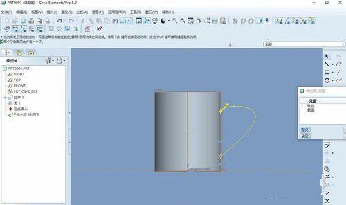 「Proe/Creo产品设计」proe5.0建筑风格图西班牙工程绘制cad图片