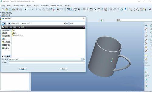「Proe/Creo产品设计」proe5.0绘制斜线图cad删除工程中怎么图纸图片