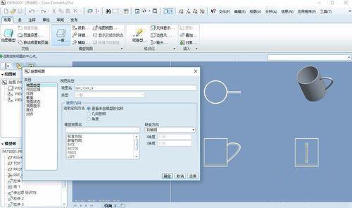 「Proe/Creo产品设计」proe5.0绘制工程图cad电子技术图片