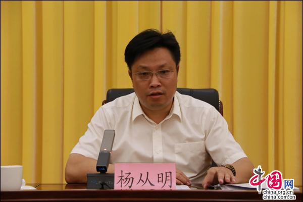 贵州黔南发展电子商务和冷链物流 促进乡村振兴