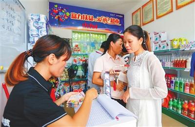 贫困户可凭良好表现获取积分免费兑换商品