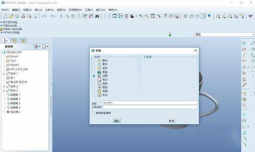 「Proe/Creo产品设计」proe5.0绘制工程图110kv变电站cad图片