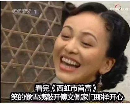 《西虹市首富》王多鱼剪十亿发型的时候,真的忍不住笑图片