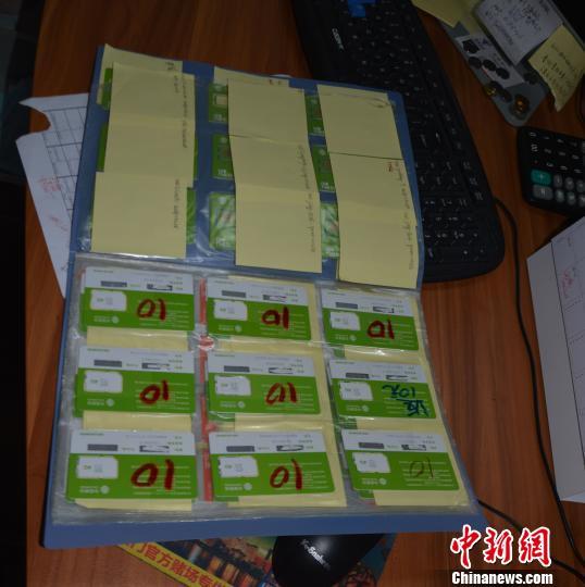 """重庆警方破获特大""""荐股""""诈骗案 抓获嫌犯331人"""