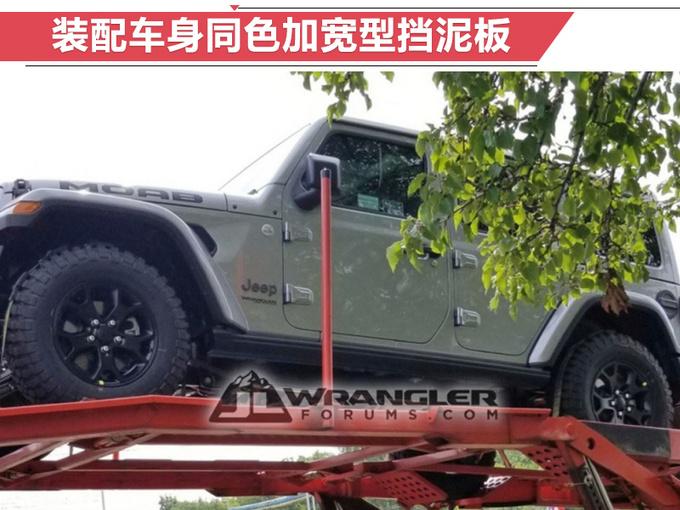 Jeep推特别版牧马人 提供两种动力可选/明年开卖-图3