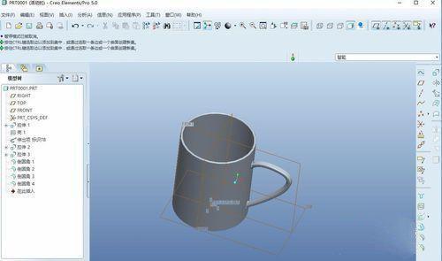 「Proe/Creo产品设计」proe5.0绘制餐厅图卡座工程cad块图图片