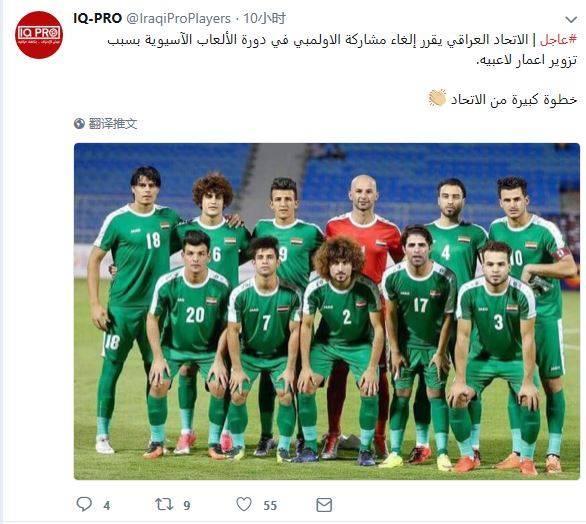 国足利好!小组最强对手恐退出亚运会,国足出线希望大大增加!