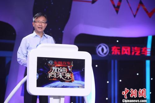 东风汽车集团有限公司党委常委、副总经理安铁成发言