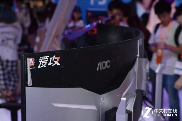 2018 ChinaJoy每日盘点 AOC优派各领风骚