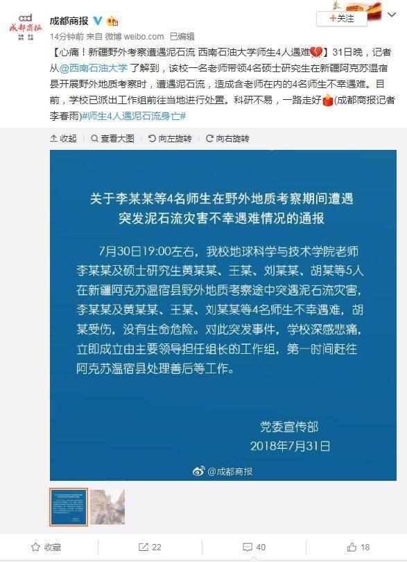 http://www.ncchanghong.com/youxiyule/12252.html