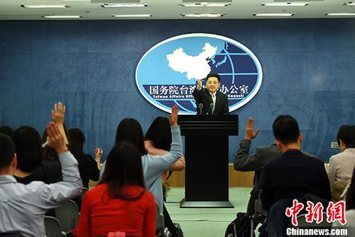 11月15日,国务院台办发言人马晓光在国台办例行新闻发布会上表示,一些在大陆生活工作学习的台湾同胞亲身感受到了翻天覆地的巨大变化,增进了对中国共产党的钦佩和认同,这也是很自然的事。 <a target='_blank' href='http://www.chinanews.com/'>中新社</a>记者 张勤 摄