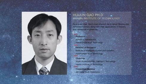 励志!他曾是一名中专毕业的工人 如今成为全球计算机顶级科学家