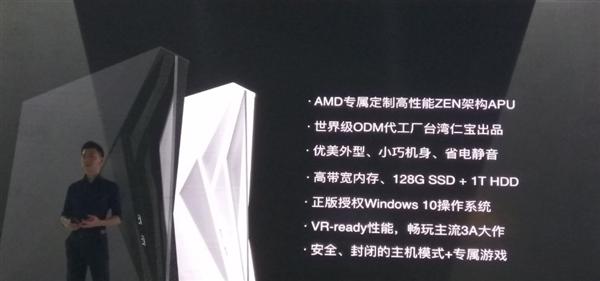 4998元 小霸王新游戏电脑发布:AMD处理器/8GB内存