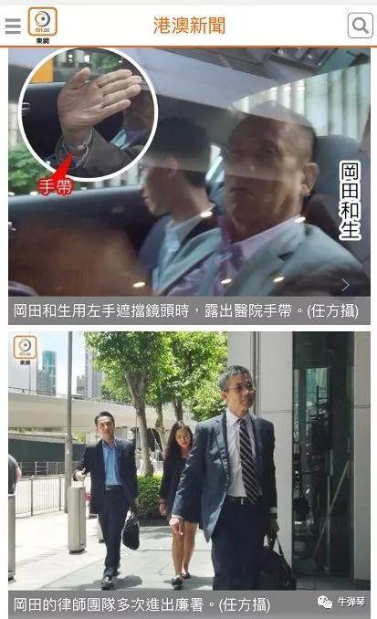 本来,对于冈田和生而言,已经74岁高龄,身体状况也不是很好,急流勇退,含饴弄孙,应该是一个不错的选择。但这个性格强硬的日本富豪,却对家族内变感到非常不满。