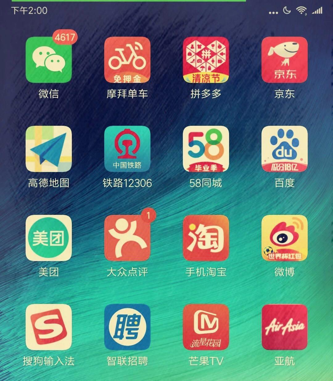 爬虫最爱扒的50家网站:一份《中国焦虑图鉴》